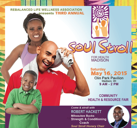 Event Spotlight: Third Annual Soul Stroll for Health in Madison