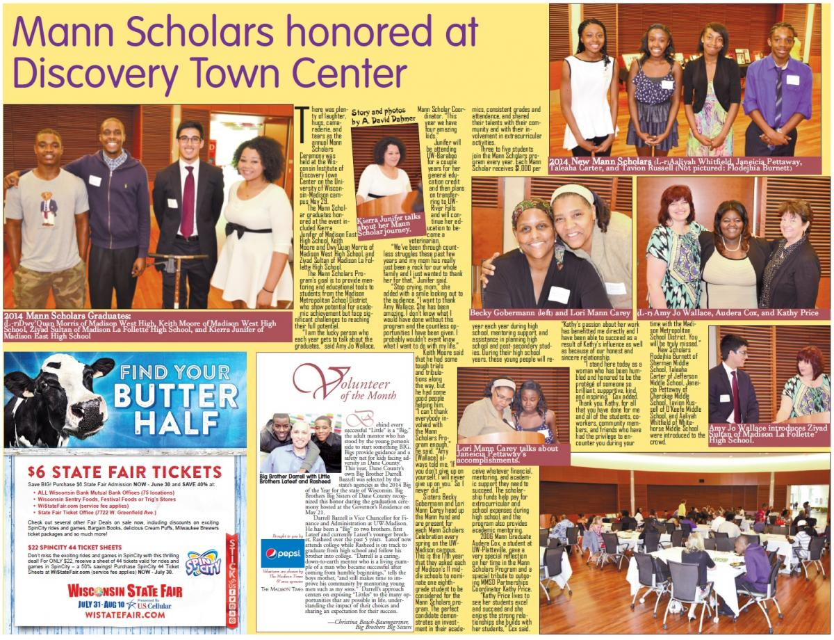 Mann Scholars honored at Discovery Town Center